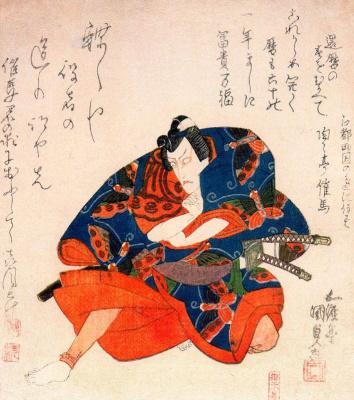 Утагава Кунисада. Актер кабуки Итикава Данзюро VII