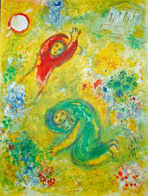 """Marc Chagall. Trampled flowers. From the series """"Daphnis and Chloe"""""""