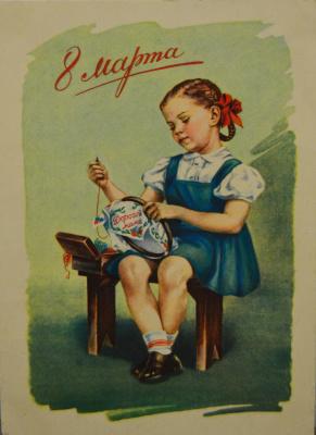 Коллекционные  открытки. 8 Марта