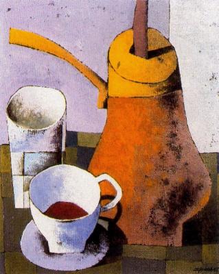 Мануэль Сьерра. Кофе