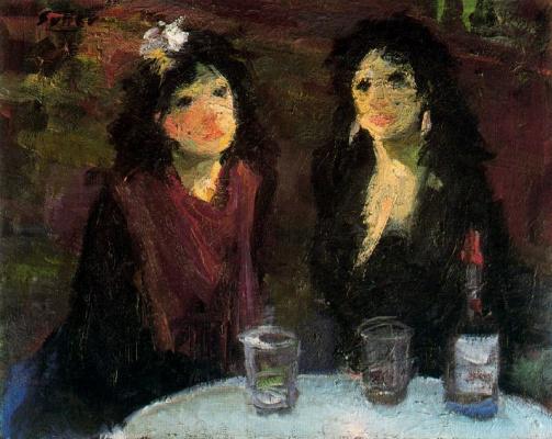 Франсиско Сунер. Две дамы
