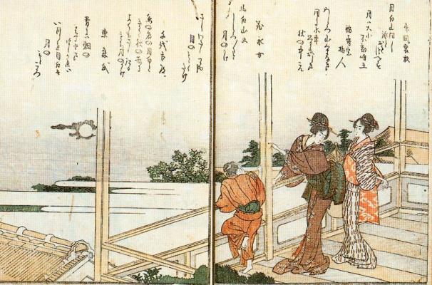 Katsushika Hokusai. Sunset watching