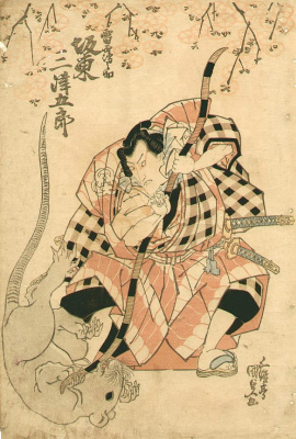 Utagawa Kunisada. A Kabuki actor in the role of a ratter