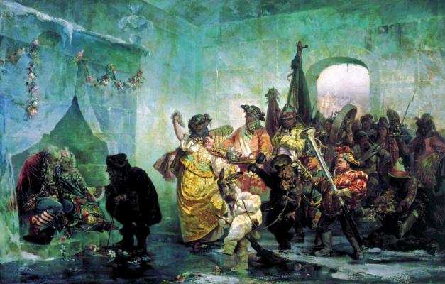Валерий Иванович Якоби. Ледяной дом