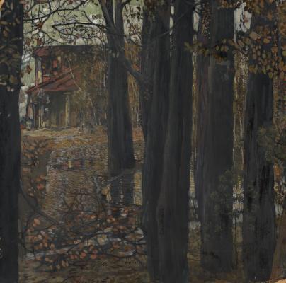 Isaac Brodsky. Autumn landscape