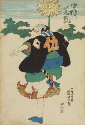 Utagawa Kuniyoshi. Nakamura Shikan II