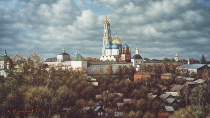 Аркадий Паранский. Вид на Троице-Сергиеву Лавру.