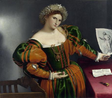 Портрет дамы в образе Лукреции