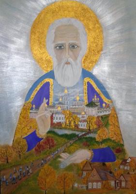 Julia Sergeevna Bochkareva. Blessing