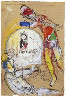 Marc Chagall. Anthem Promenade hours