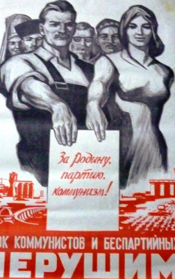 And. and A. Toidze. For the Motherland, the party, communism!