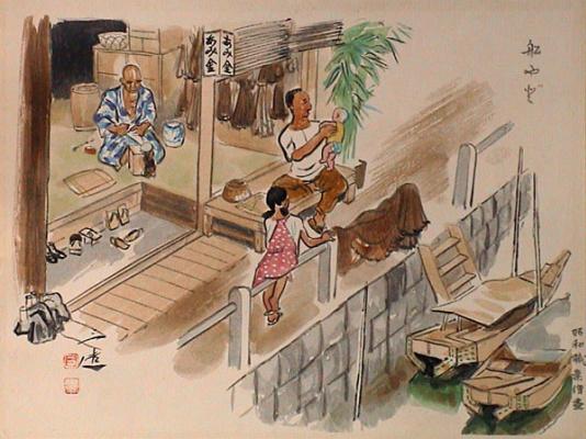 Сандзо Вада. Бытовая сцена 7