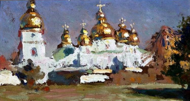 Ян Станиславский. Михайловский собор в Киеве