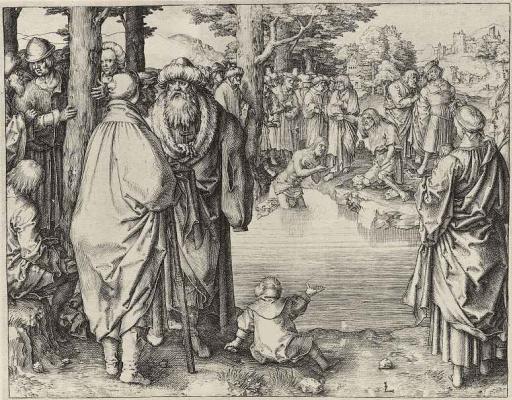 Lucas van Leiden (Luke of Leiden). The Baptism Of Christ