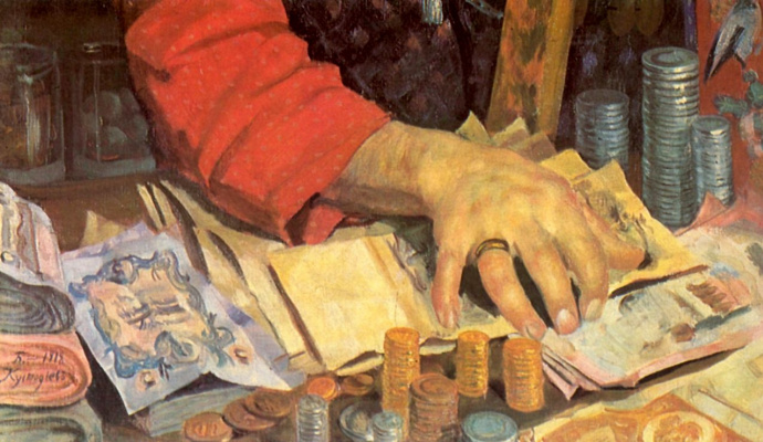 Boris Mikhailovich Kustodiev. Merchant (Man with money). Fragment