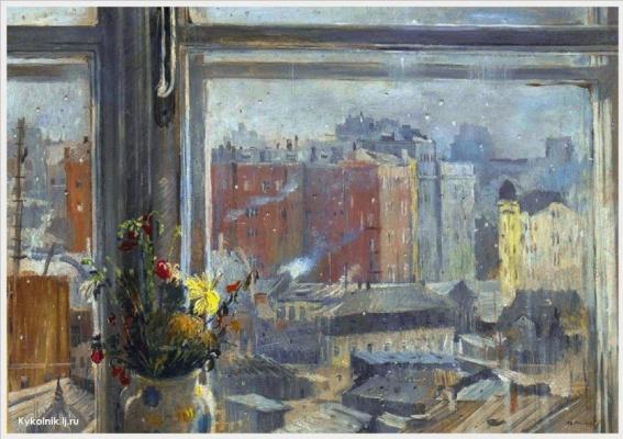 Юрий Иванович Пименов. Вид из окна