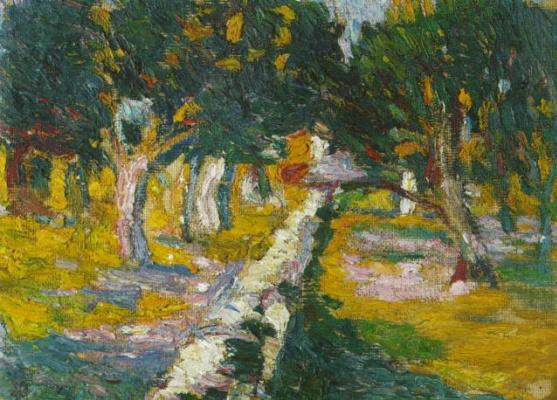 Salvador Dali. Orchard in Lane, cadaqués