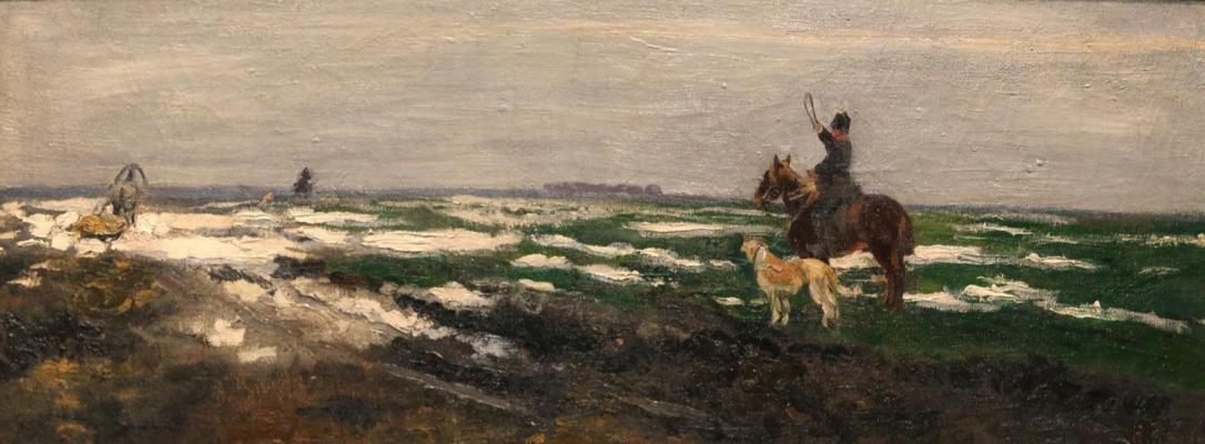 Alexander Mikhailovich Gerasimov. Hunting. Private collection