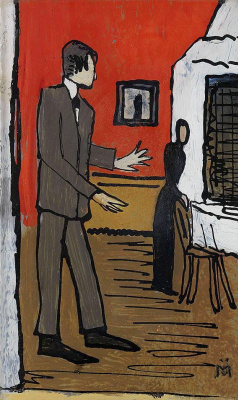 Gabriele Münter. The couple in the room