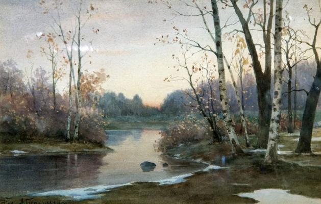 Ричард Александрович Берггольц. Осень