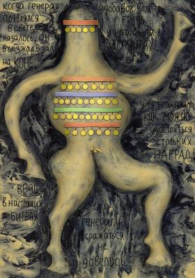 Vladimir Ilyich Zhukovsky. Illustration for a fairy tale 16