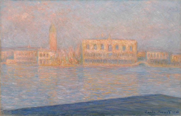 Doge's Palace, view from San Giorgio Maggiore