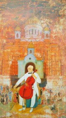 Юрий Алексеевич Рысухин. World musician Mstislav Rostropovich