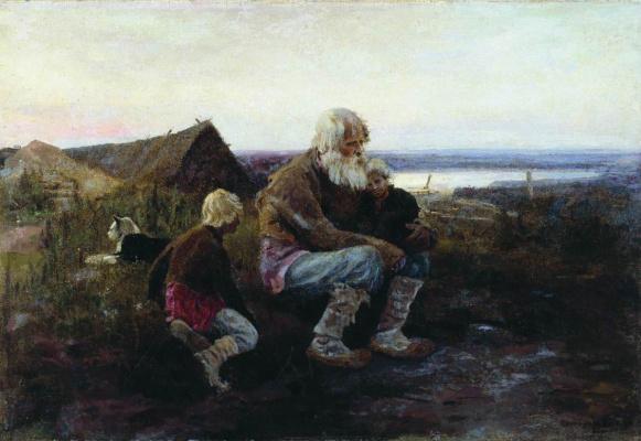 Alexey Stepanovich Stepanov. Evening glow