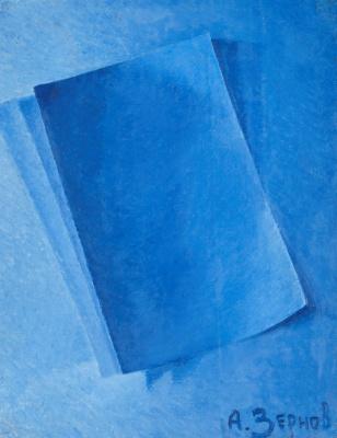 Алексей Иванович Зернов. Blue on blue