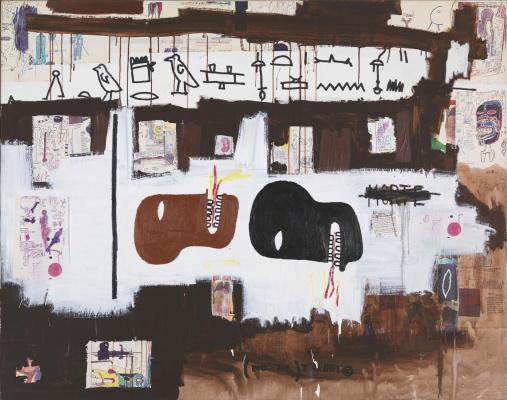 Жан-Мишель Баския. Темное молоко