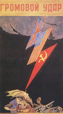 Kukryniksy. A sudden clash of thunder