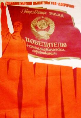 V. Briskin. Socialist obligations ahead of schedule