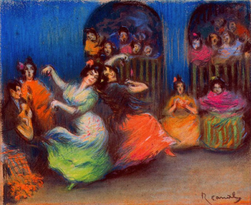 Рикард Каналы. Танцы
