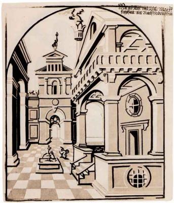 Эразм Луа (Лой). Двор с фонтаном