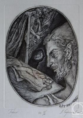Leonid Valeryevich Stroganov. Hephaestus