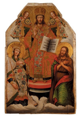 Ukrainian Icon. Deesis