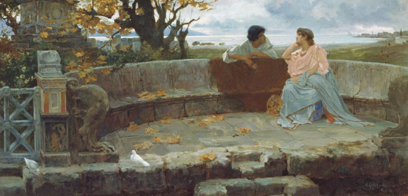 Иван Федорович Селезнев. В Помпее