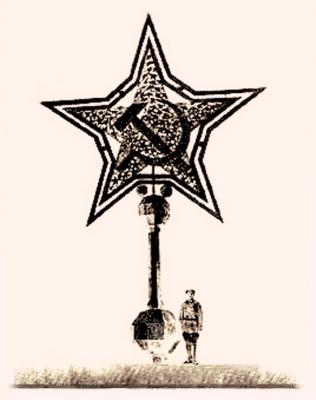 Федор Федорович Федоровский. Эскиз Кремлёвской звезды (вариант)
