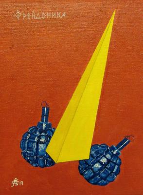 """Artashes Badalyan. Freydonika (from the cycle """"Symbolic Geometry"""") - xm - 40x30"""