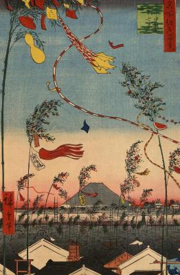 """Утагава Хиросигэ. Городские улицы в парадном убранстве в праздник Танабата. Серия """"100 знаменитых видов Эдо"""""""
