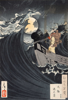 "Tsukioka Yoshitoshi. Benkei in a stormy sea moonlit night. The series ""100 aspects of the moon"""