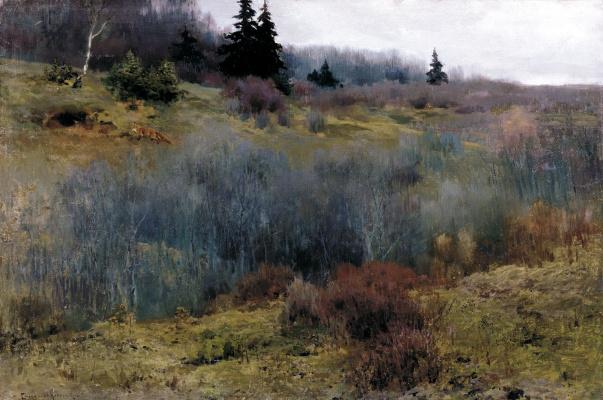 Алексей Степанович Степанов. Осень