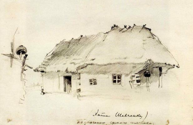 Taras Grigorievich Shevchenko. Hut parents in Kyrylivka