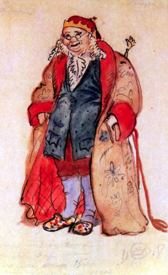 "Mstislav Valerianovich Dobuzhinsky. Sketch for the costume of the Emperor for the play ""the Swineherd"""