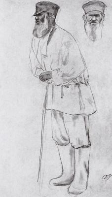 Boris Mikhailovich Kustodiev. Peasant