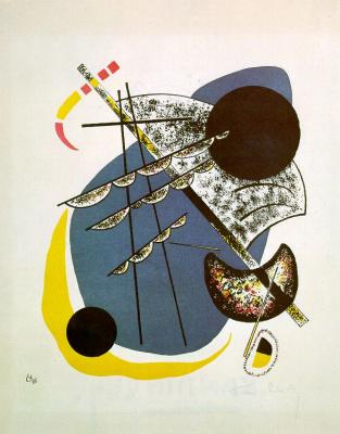Wassily Kandinsky. Small worlds II
