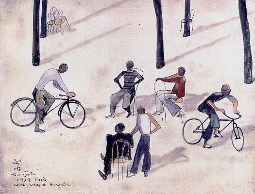 Таугуджи Фоуджита. Велосипедисты