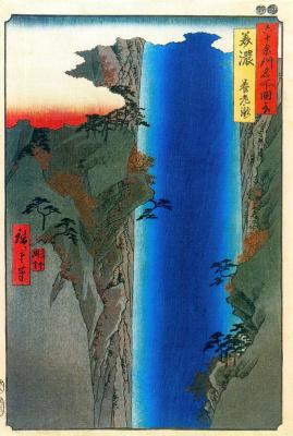 Утагава Хиросигэ. Водопад Йоро в провинции Мино