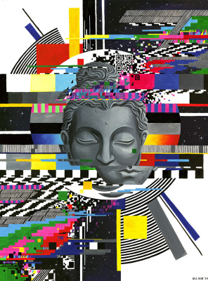 Ira World. Techno buddha