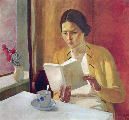 Александр Александрович Дейнека. Портрет девушки с книгой